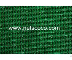 Netscoco Commercial Shade Cloth