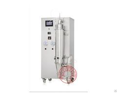 Pilot Spray Dryer With 1 100um Particles