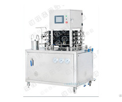 Yc 02 Lab Uht Sterilizer Price