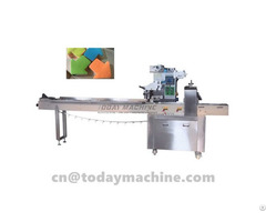 Automatic Flow Wrapping Machine For Food