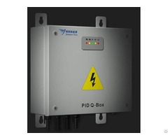 Pv Pid Recovery Solution