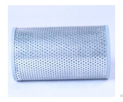 Replacement Hydraulic Donaldson P165043 Filter Element