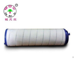 Replacement Pall Ue619an40h Filter China Element