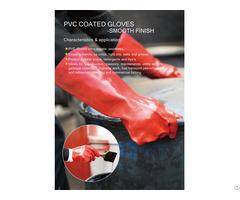 Pvc Oil Resistant Gloves