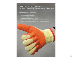Pin Latex Wrinkle Gloves