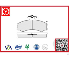 Land Rover Brake Pad