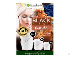 Bulk Moroccan Black Soap Supplier