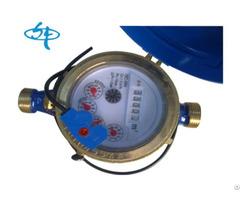 Lxsg 15~50mm Multi Jet Remote Reading Water Meter