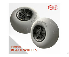 Patent Trolley Wheels Beach Tire Balloon Sand Wheel