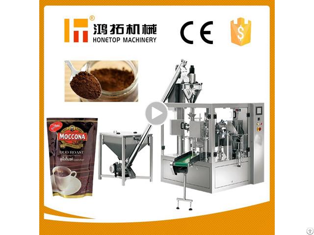 Standard Quality Powder Packing Machine
