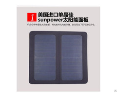 Hangable Foldable Solar Panel For Camera Ipad Cell Phone With Key Chain 13w