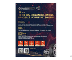 The 11th China Guangrao International Rubber Tire And Auto Accessory Exhibition