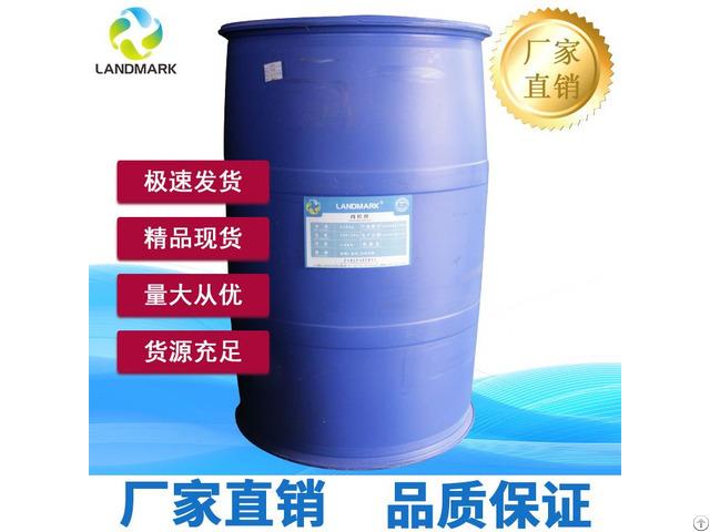 Cinnamonitrile C9h7n Colorless To Yellowish Liquid