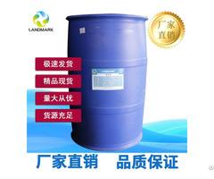 Cinnamoyl Chloride C9h7clo White Or Yellowish Crystal