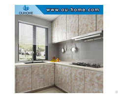 Home Decoration Cobblestone Wall Tile Sticker