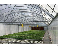 Agricultural Greenhouse Shading Net Fabrics