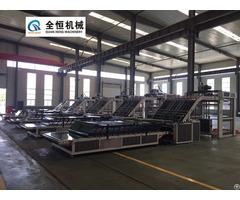 Qh Automatic Corrugated Cardboard Flute Laminating Machine