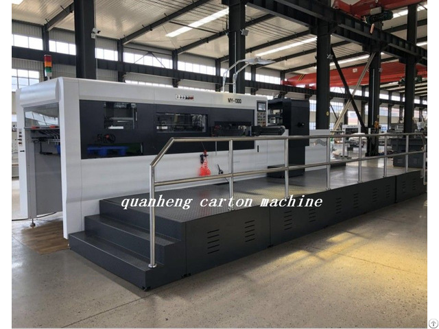 Qh 1650 Automatic Die Cutting And Creasing Machine With Stripping