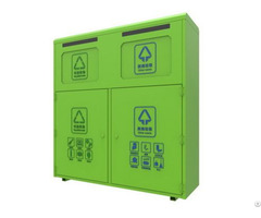 80l Solar Trash Bin Research And Development Service