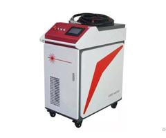 China Hand Held Stainless Steel Laser Welding Machine