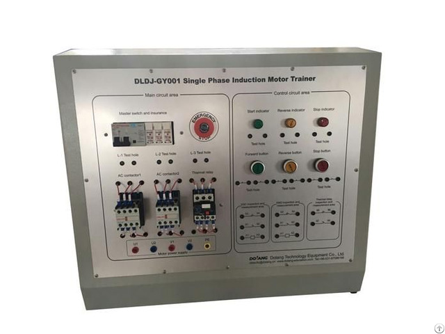 Dldj Gy001 Single Phase Induction Motor Trainer