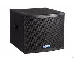 High Power Professional Subwoofer Speaker S12