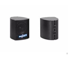 Pa Conference Speaker System Mr4