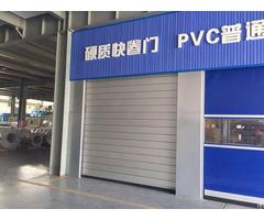 Pvc And Metal Speed Door Hugo At Xufeng Com