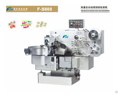 High Speed Double Twist Packing Machine