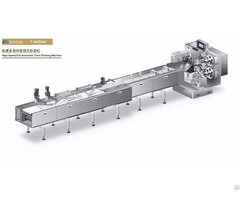 High Speed Full Automatic Twist Packing Machine