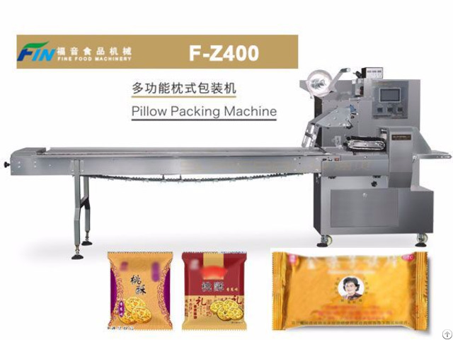 Full Automatic Multi Function Pillow Packing Machine