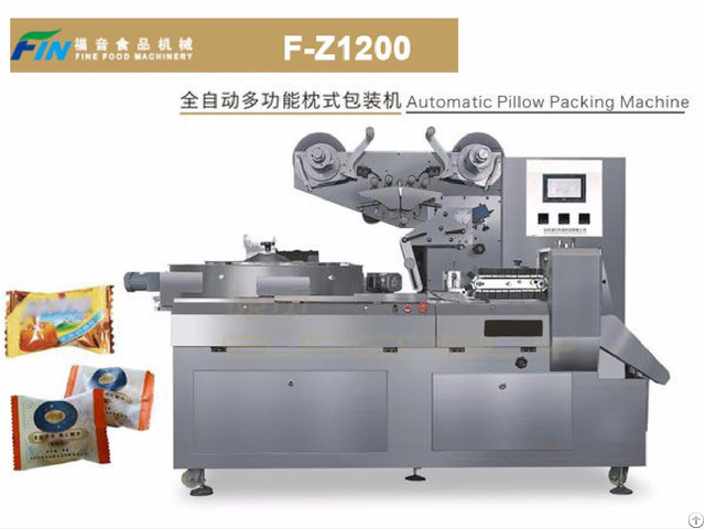 High Speed Flow Type Candy Pillow Packing Machine