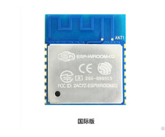 Esp Wroom 02 Wifi Module Ased On Esp8266 Serial 4mb With Fcc Ce Rohs
