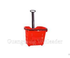 Yld Rb005 Basket Trolley