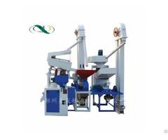 Automatic Rice Mill Machine