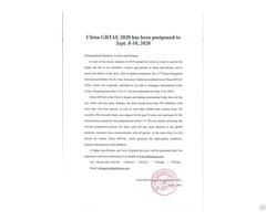 China Grtae 2020 Has Been Postponed