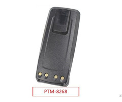 Rechargeable Battery Pack For Radio Pmnn4066 Dp3400 Pmnn4066a