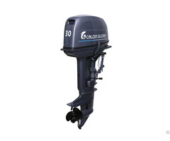 Outboard Motor 30 Hp