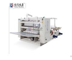 Ftm 190 7t Facial Tissue Folding Machine