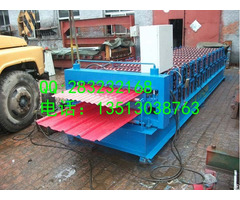 Corrugated Trpezodal Double Layer Forming Machine