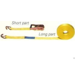 Cargo Lashing 1 5 Inch 35mm Belt