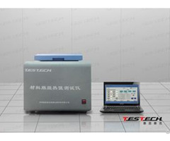Protective Clothing Flame Spread Test Machine Bs En Iso 15025