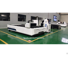 Offer Fiber Laser Cutting Machine