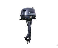Outboard Motor 6 Hp