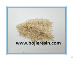 Nickel Removal Ion Exchange Resin Bmah