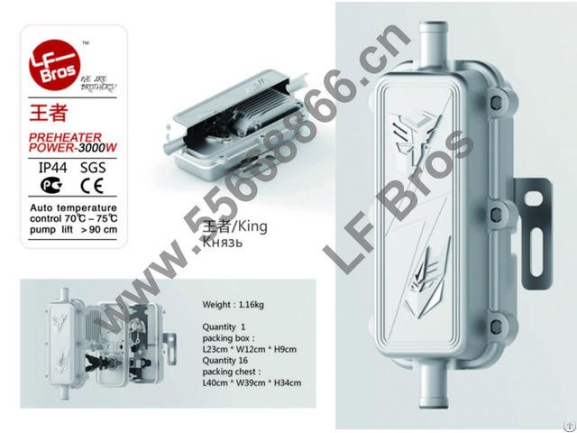 Engine Heater Wz 8005
