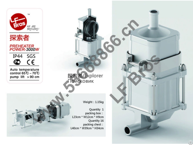 Engine Heater Ts 8006 Explorer