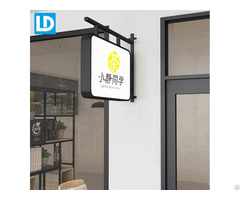 Backlit Light Box Wall Mount Single Side Projecting Sign