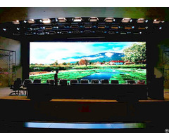 On Site Investigation Of Led Display Screen