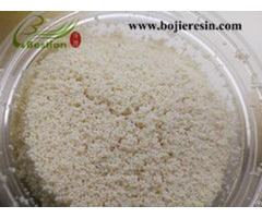 Ion Exchange Resin For Recovery Of Nickel
